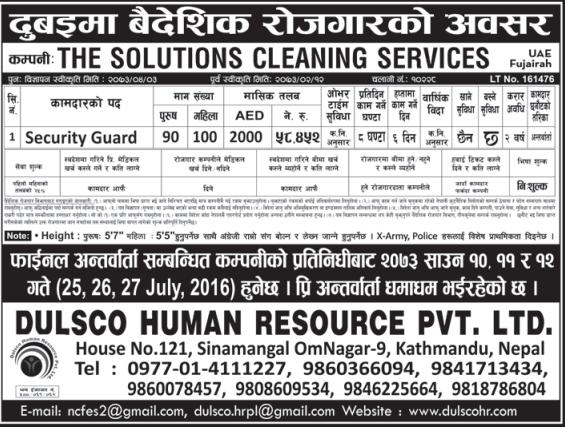 Jobs For Nepali In Dubai, Salary -Rs.58,000/