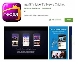 free live tv dekhe mobile se