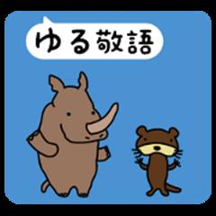 rhino and otter -polite Japanese-