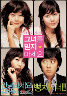 Nonton Film Too Beautiful To Lie (2004)