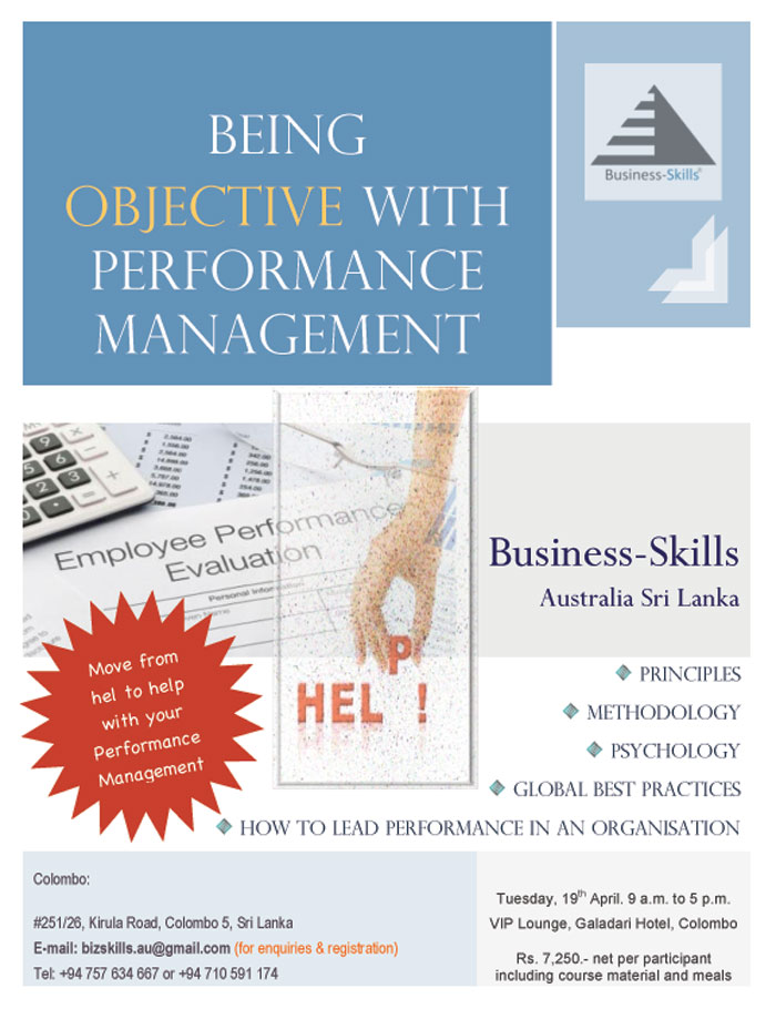 Being objective with performance management.