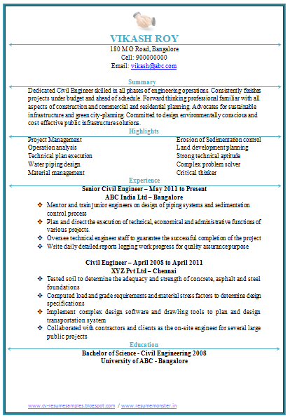 sample resume for software engineer fresher doc