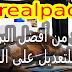 برنامج firealpaca واحد من أفضل البرامج للتعديل على الصور والتحرير السهل السريع