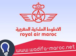 Alwadifa maroc Annonce Concours de recrutement de deux agents qualité