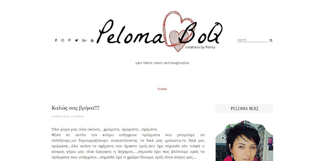 Bloggers Featured - Peloma BoQ