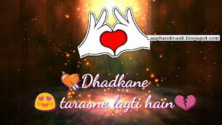 Download Sad Romantic (Phir Bhi Tumko Chahunga) Status Video