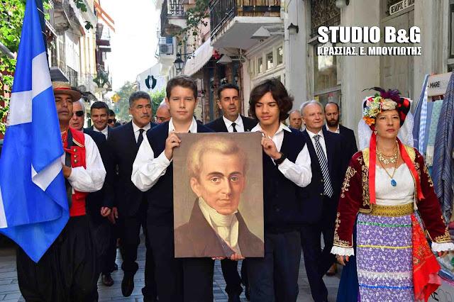 Τον πρώτο Κυβερνητη της Ελλάδος Ι. Καποδίστρια τίμησε το Ναύπλιο (βίντεο)