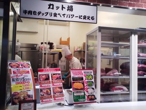 店内2 いきなりステーキリーフウォーク稲沢店