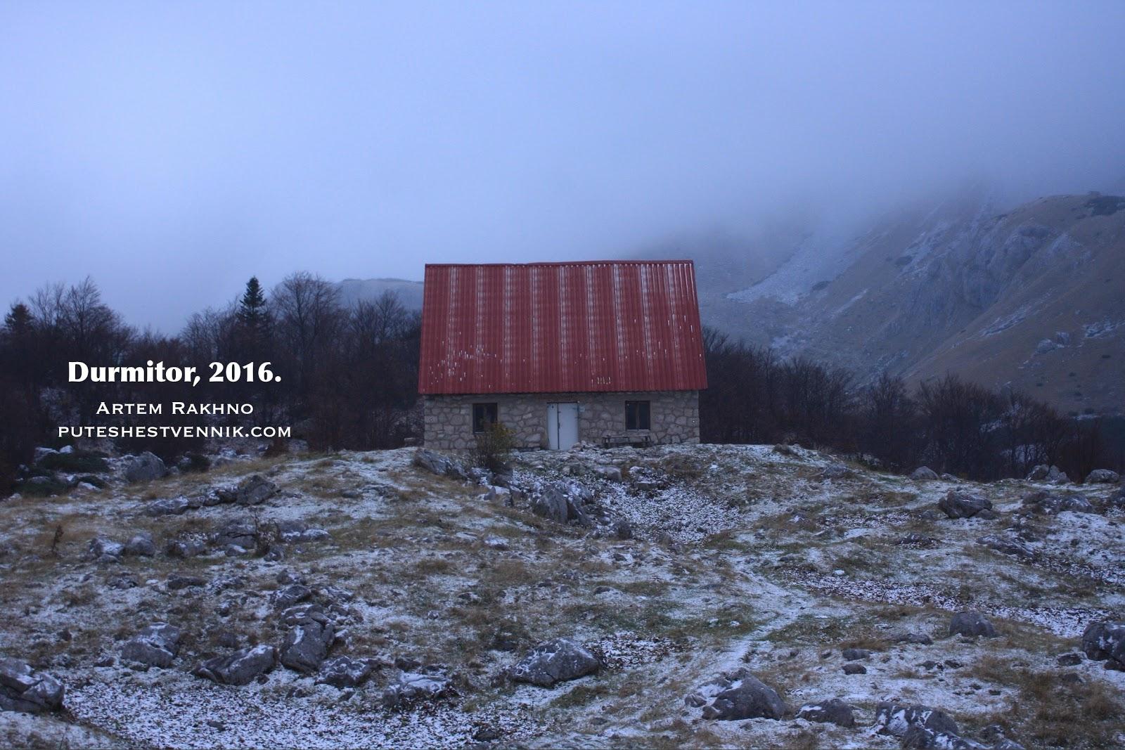 Дом и первый снег