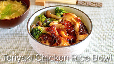 How to Make Teriyaki Chicken Rice Bowl