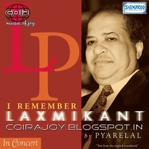 Chahunga Main Tujhe Hardam Song Download: I REMEMBER LAXMIKANT BY PYARELAL