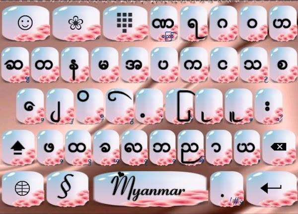 Pink Glass Keyboard APK