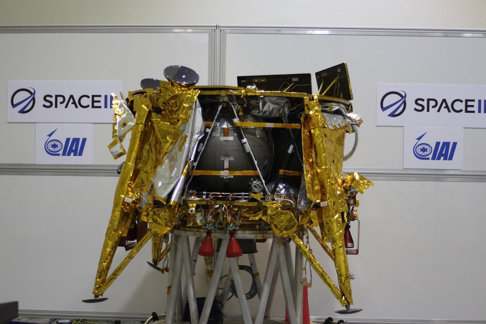 spacecraft beresheet - photo #6