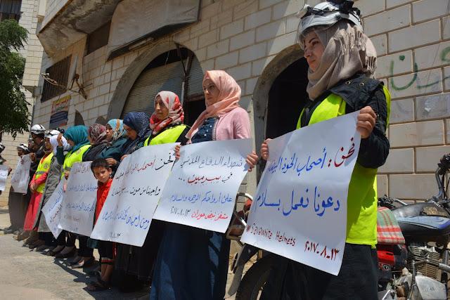 """تنديداً بمقتل 7 من """"الخوذ البيضاء.. خروج مظاهرات في مختلف المناطق السورية"""