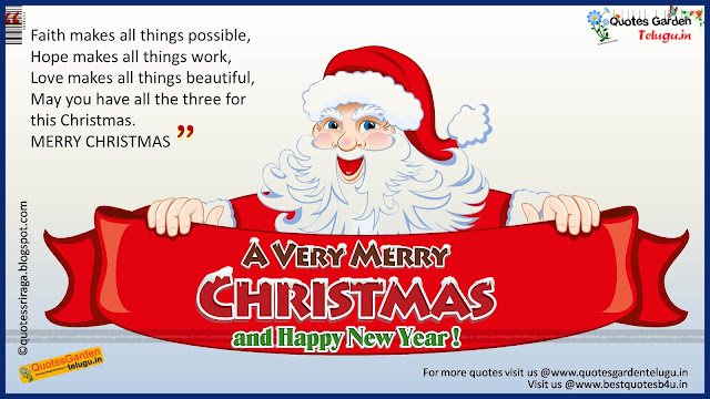 Christmas Greetings Wallpapers sms messages