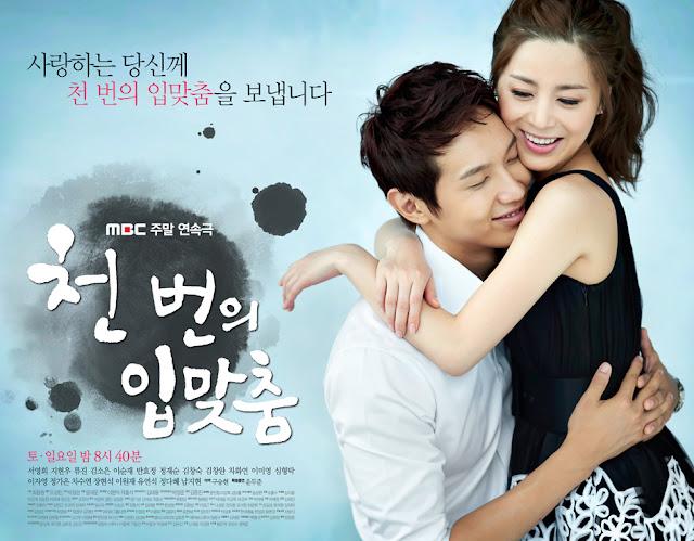 Download Drama Korea A Thousand Kisses Batch Subtitle Indonesia