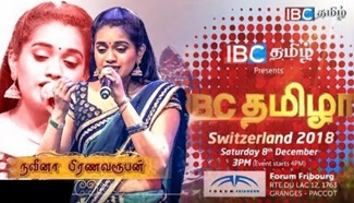 Indraiya Virunthinar Naveena | IBC Thamizha Switzerland 2018 Special Show