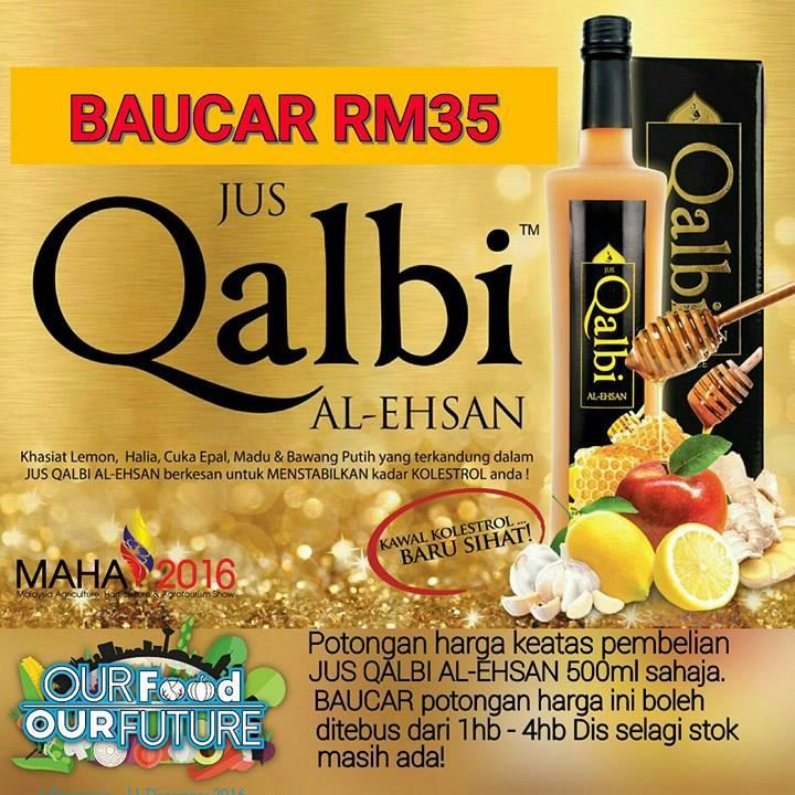 MAHA 2016 BOOTH D18 HALL C Jus Qalbi Al-Ehsan, tanda kolestrol tinggi, baucar jus qalbi