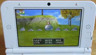 ドラクエ8(3DS) 大量はぐれメタル+メタルキング
