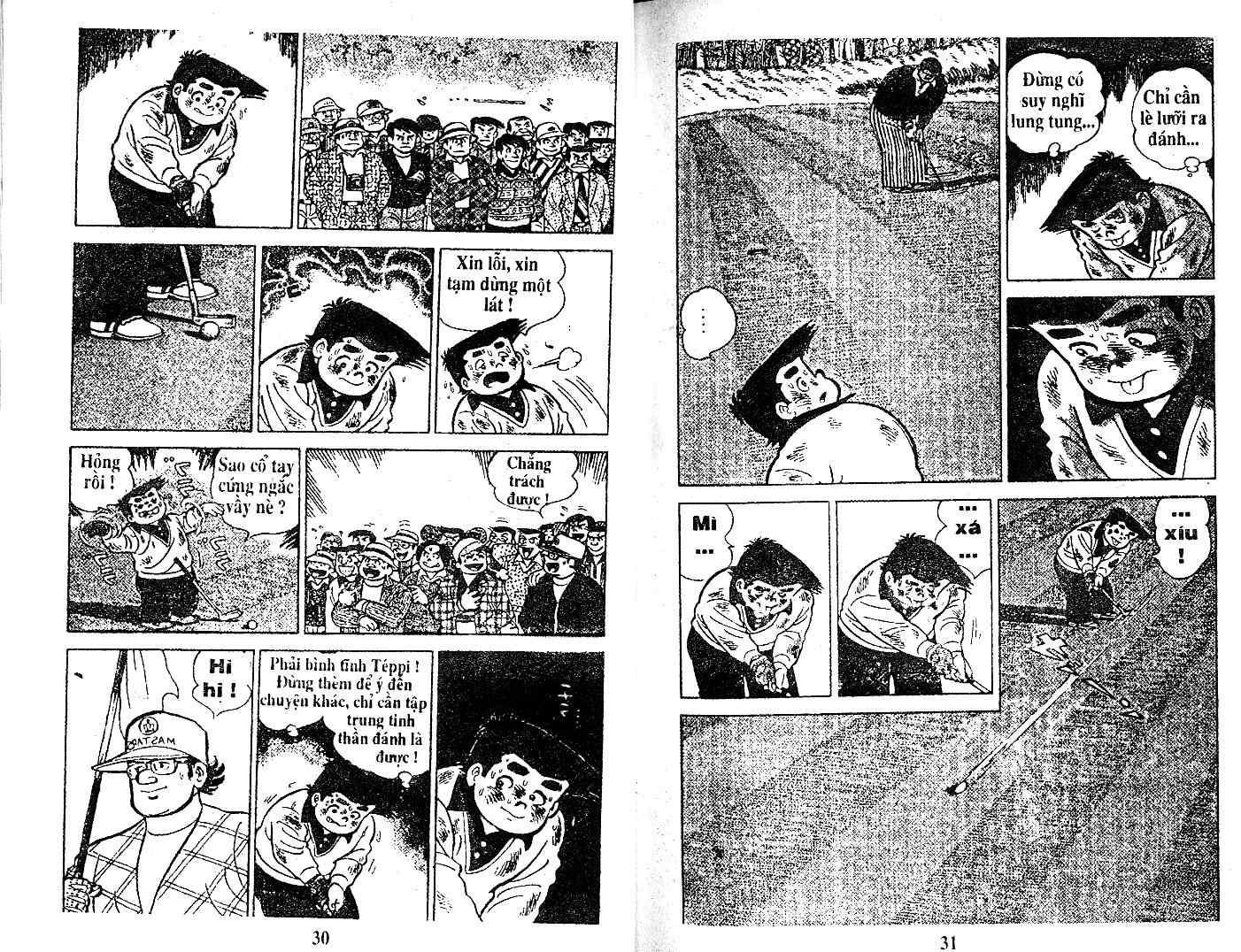 Ashita Tenki ni Naare chapter 20 trang 14