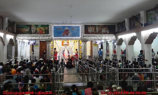 Sai Baba Temple Mylapore
