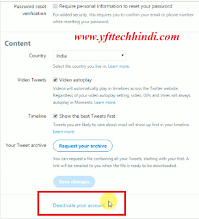 Twitter Account Delete or Deactivate Kaise Kare Full Guide In Hindi