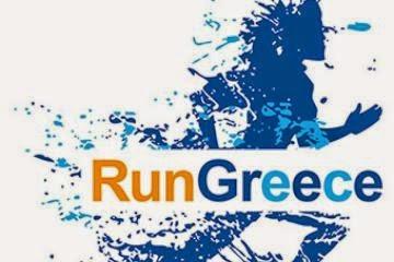 Οι δάσκαλοι και νηπιαγωγοί της Καστοριάς θα δώσουν το παρόν στο Run Greece
