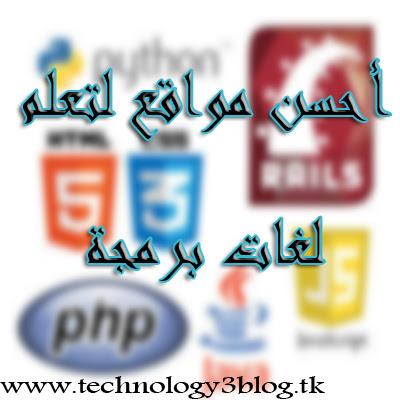 the programing languages