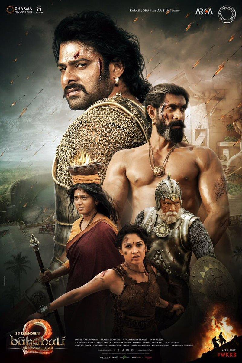 bahubali 2 new poster - featuring -prabhas, rana dugubati, anushka
