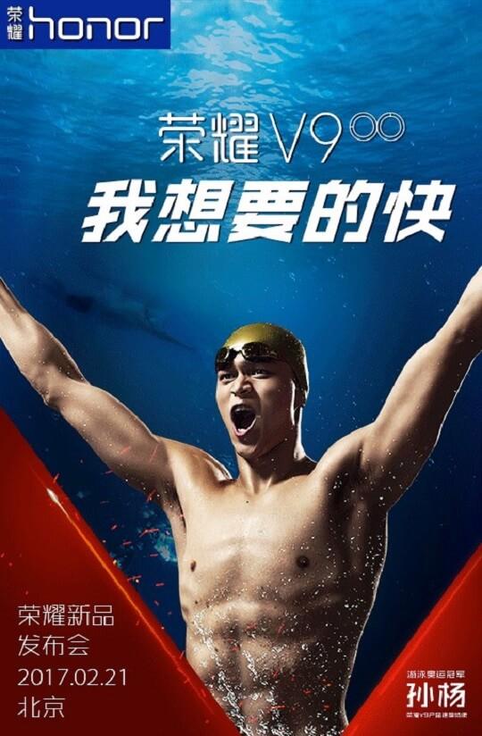 Huawei Honor V9 Teaser Image