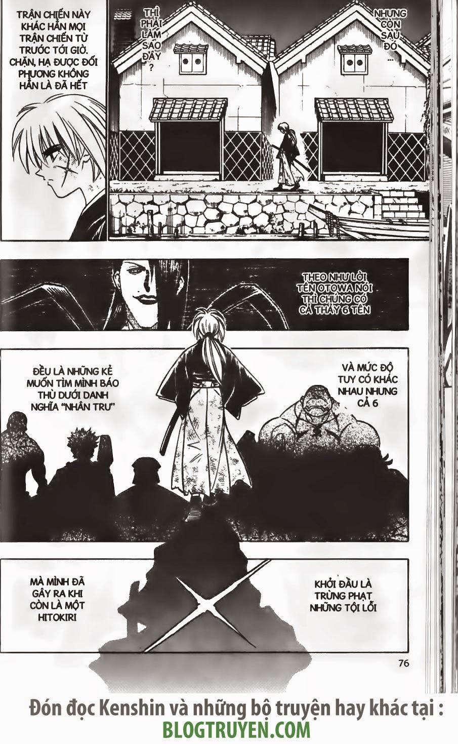 Rurouni Kenshin chap 162 trang 13