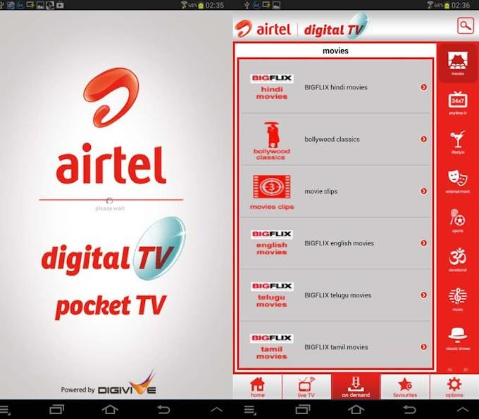 एयरटेल ऑफर: 60 जीएबी फ्री डाटा  डाउनलोड एयरटेल टीवी ऍप