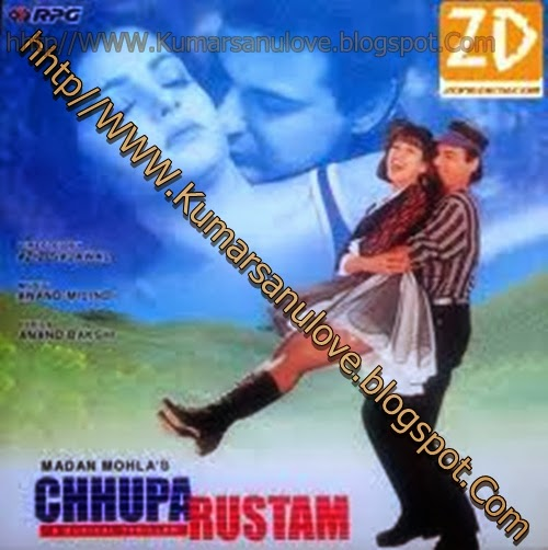 Koi Puche Mere Dil Se Mp3 Song: KUMAR SANU SONG-WAQAS ALI 87 SB SARGODHA: Chhupa Rustam
