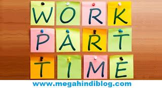 Part Time Job Ghar Baithe Har Mahine Kamaye 30,000 (Top 9 Website Se)