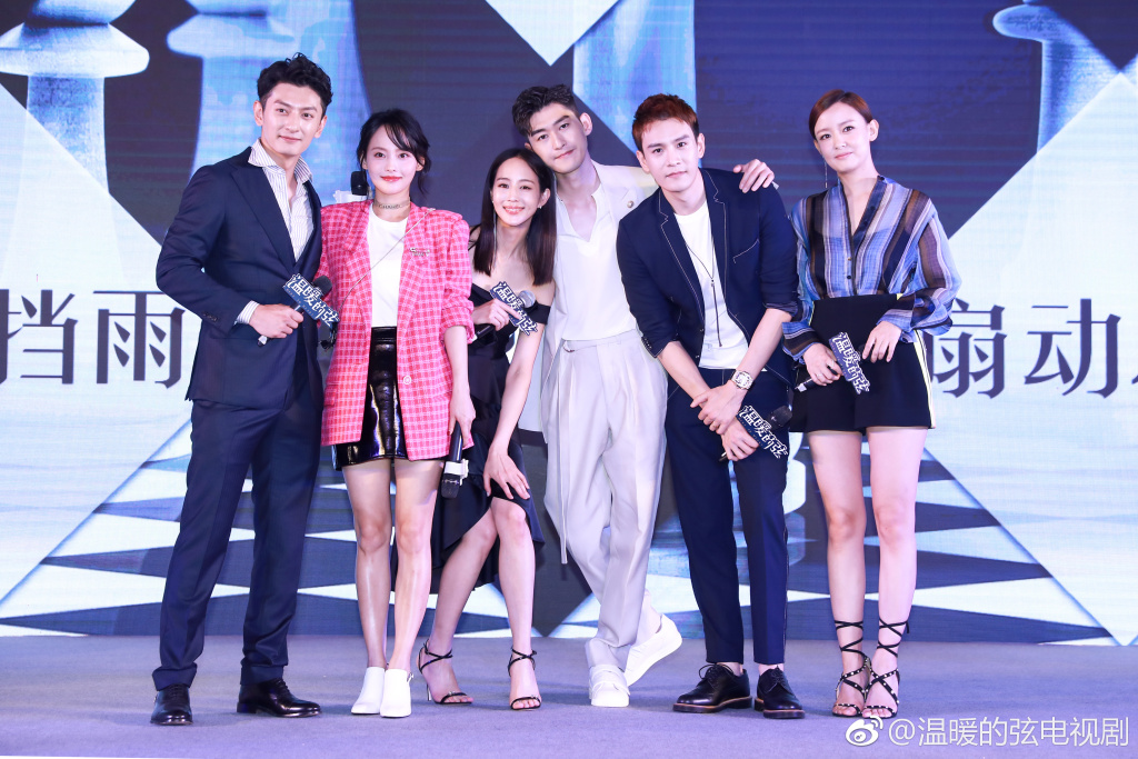Zhang Han and Janine Chang's Here to Heart delays premiere