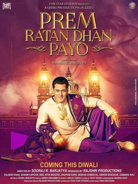 Prem Ratan Dhan Payo (2015) Movie Poster No. 3