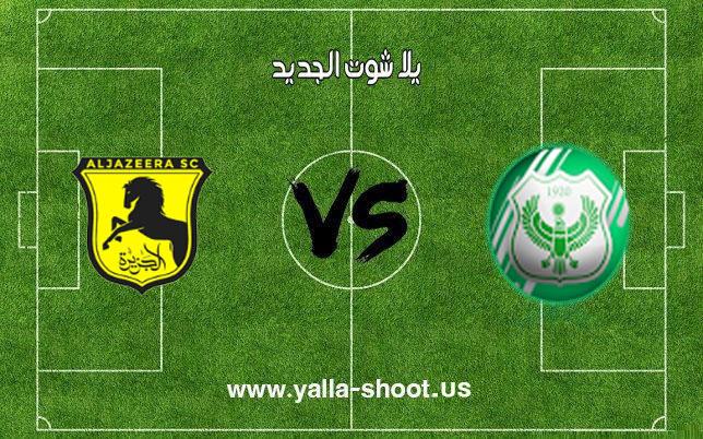 اهداف مباراة المصري البورسعيدي والجزيرة مطروح اليوم بتاريخ 02-12-2018 كأس مصر