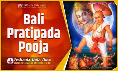 2021 Bali Pratipada Pooja Date and Time, 2021 Bali Pratipada Festival Schedule and Calendar