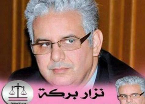 نزار البركة يحدد موعد نهاية الأسبوع للحسم في مرشح حزب الميزان بدائرة برشيد