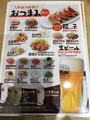 れんげ食堂Toshu(東秀)のおつまみメニュー