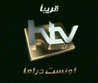 تردد قناة اونست دراما