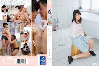 MUM-212 Chippai Awahime.For The First Time Of Soapland. Kinwashizuku