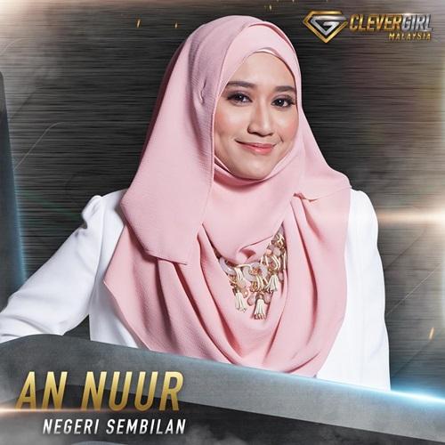 Biodata An Nuur Clever Girl Malaysia 2016, profile An Nuur Nadhirah Abdul Halim, biografi, profil dan latar belakang An Nuur Clever Girl Malaysia TV3, foto, gambar An Nuur Clever Girl Malaysia, facebook, instagram An Nuur Clever Girl Malaysia