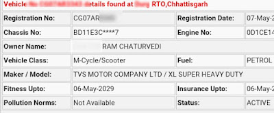Vehicle status