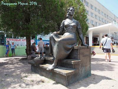 Ейск фото Нонна Мордюкова памятник