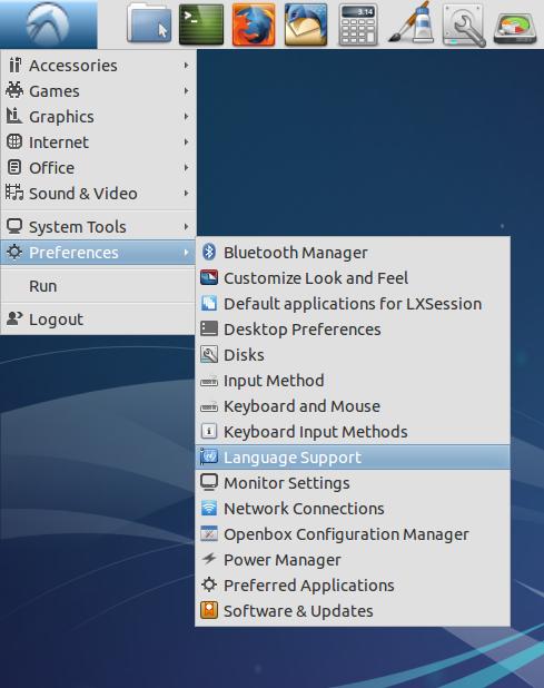 amjjawad's Blog: 10 Steps to Install Japanese on Lubuntu 13 10