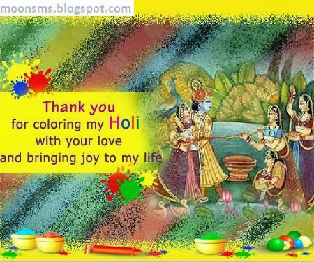 Best Latest New Happy Holi 2014 sms text message wishes  funny adult non veg joke poem shyari in Hindi english with gif animated images picture photo HD wallpaper and Greetings, Holi ka Dahan होली कि शुभकामनाये बधाई मुबारक