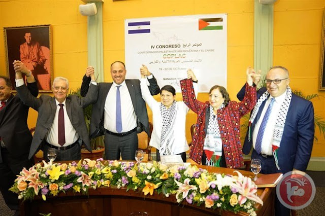 Comunidades palestinas da América latina e Caribe