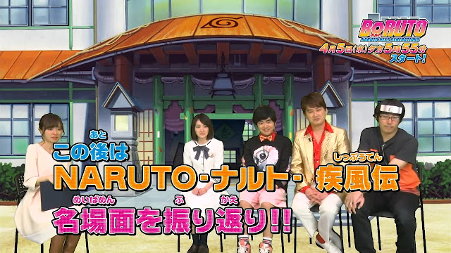 Download Naruto To Boruto Special [TV-Ori]