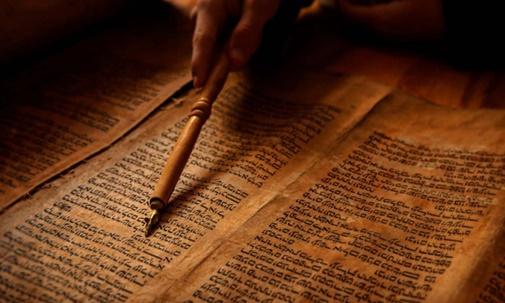 Profecia Bíblica